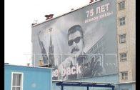 Кибер-Сталин — Балахна прославилась на всю Россию самым большим и креативным плакатом
