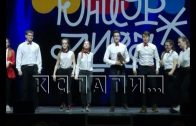 Лучших веселых и находчивых школьников определили в Нижнем Новгороде