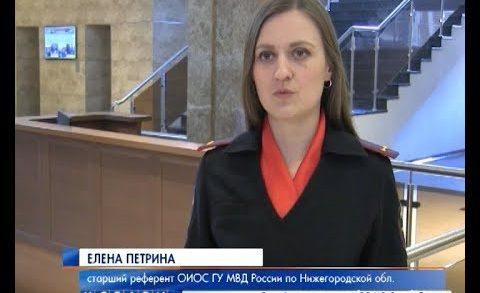 На бывшего зам. начальника ГУВД области — генерала полиции Александра Пильганова — наложен штраф