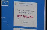 На нижегородского пенсионера приставы повесили долги тезки из Новосибирска