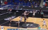 Нижегородские баскетболисты прервали серию поражений