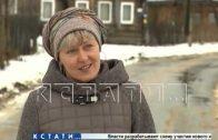 Около 600 различных проектов реализовано в Нижегородской области в 2019 году