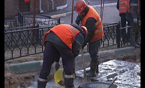 «Теплоэнерго» завершило ремонтные работы на улице Фрунзе