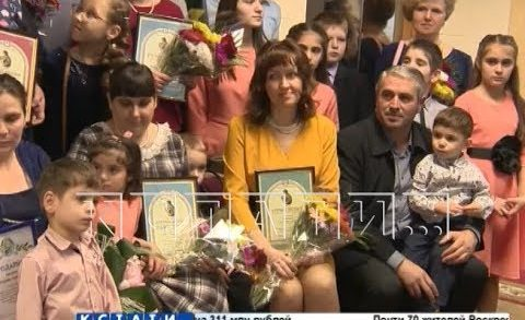 Торжественный приём в честь многодетных матерей прошёл сегодня в нижегородском кремле