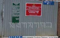 Тюрьма абсурда — охранник колонии отправил пьяного заключенного на автомобиле в магазин
