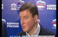 В Нижнем Новгороде с официальным визитом побывал заместитель председателя Совета Федерации РФ