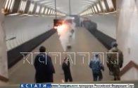 Впервые за 35 лет пожар случился в Нижегородском метро