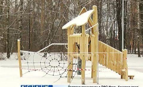 Второе рождение — парк «Дубки» открыт после реконструкции