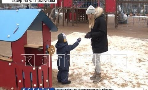 Зам.министра строительства России проверил ход реализации нацпроекта «Жилье и городская среда»