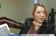 Чтобы обложить жителей дополнительными поборами, ДУК Богородска подделала подпись безрукого мужчины