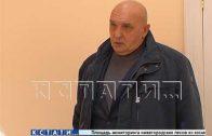 Дело о сборе компромата на высокопоставленных чиновников начали рассматривать в Нижегородском суде