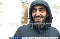 Греческий профиль приобрел армянские черты во время реставрации памятника культурного наследия