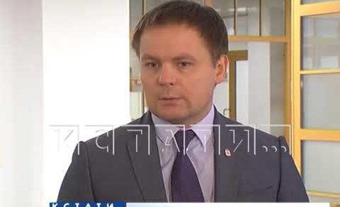 Итоги прошедших новогодних праздников подвели в Нижегородской мэрии