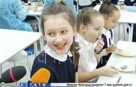 Качество школьного питания глава города Владимир Панов проверил лично