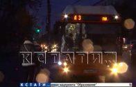 Мэр города лично проверил автобусы, которые заменили отмененные маршруты