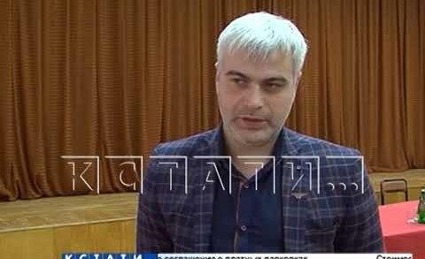 Мэр города Владимир Панов встретился с работниками Нижегородпассажиравтотранса