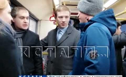 Мэр Владимир Панов теперь ездит на работу на общественном транспорте