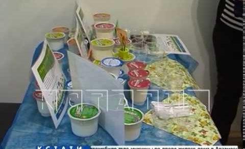 Нижегородская молочная кухня открылась в поселке Новинки