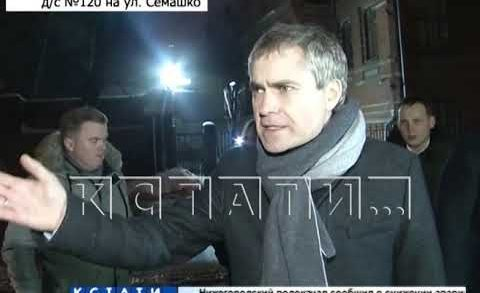 Ночной разбор полетов — мэр проверяет качество уборки снега в Нижнем Новгороде