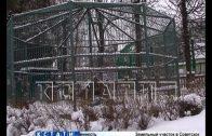 Парк «Швейцария» должен полностью преобразиться к 800-летию Нижнего Новгорода