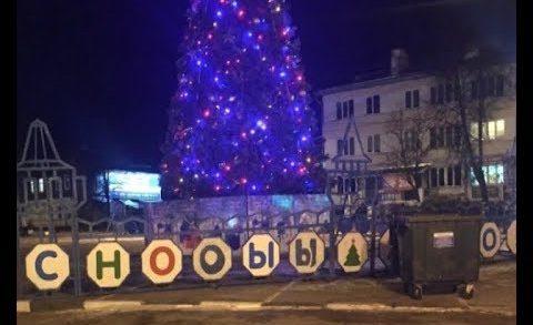Павловская елка на всю страну прославилась как самая безграмотная