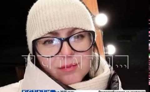 Смертельное сэлфи — жительница Выксы погибла, фотографируясь у замерзшего пруда