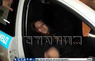 Сотрудница министерства юстиции устроила автопогром в неадекватном состоянии