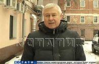 В Нижегородском районе прошел сегодня рейд по проверке качества уборки снега