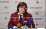В управлении Роспотребнадзора провели пресс-конференцию , посвященную приближению эпидемии гриппа