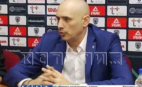 Важная победа нижегородских баскетболистов в рамках Евролиги