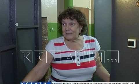 Жители целого дома стали жертвами пенсионерки-вредительницы