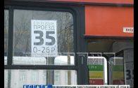 Действия перевозчиков, повысивших цену на проезд при оплате наличными, признали незаконными