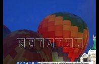 Гонки на воздушных шарах стартовали из Нижнего Новгорода