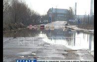 Из-за вышедшего из берегов озера в Дзержинске пришлось перекрыть дорогу