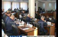 К празднованию 800-летия в бюджет Нижнего Новгорода внесены изменения