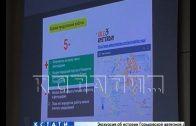 Карта туристической доступности для маломобильных граждан заработала в Нижнем Новгороде