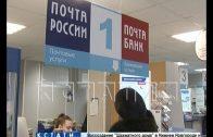 Массовые хищения или полная неразбериха — новый скандал на нижегородской почте