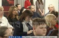Мэр города Владимир Панов провел встречу с Нижегородскими предпринимателями