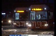 Мэр Нижнего Новгорода продолжает проверку общественного транспорта