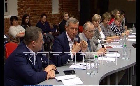 Модернизацию системы образования обсуждают эксперты в Нижегородском арсенале