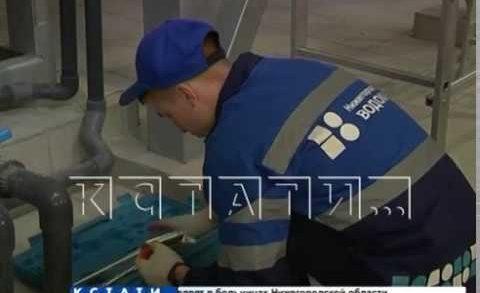 Опыт «Нижегородского водоканала» перенимают в других регионах России