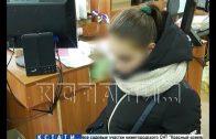 Сбежавшая «Золушка» — сирота после побега обвинила опекунов в притеснении
