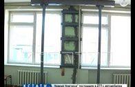 Треснувшую Дзержинскую школу признали аварийной и опасной для учеников