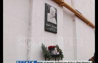 В Нижнем Новгороде сегодня почтили память первого губернатора