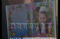 В Володарске уже третий месяц не могут вынести приговор врачам, обвиняемым в гибели ребенка