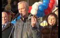 Вазелин, прославивший на всю Россию Балахнинскую школу, всё-таки пригодился