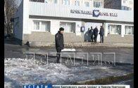 Вооруженное нападение на разносчиков пенсии совершено в Московском районе