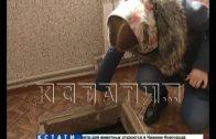 За предоставление сиротам квартир с плесенью в Ардатове возбуждено уголовное дело