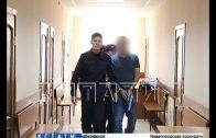 Бизнесмена обвиняют в том, что он в течение 5 лет насиловал несовершеннолетнюю падчерицу