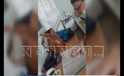 Больница равнодушия — за 5 дней лечения в Кстовкой ЦРБ довели пациента до реанимации